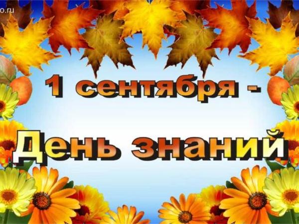 77716826_large_77515901_3241851_30000000