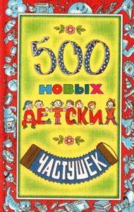 obl_500