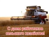 selskoe-hozyaistvo-rossii-2_2