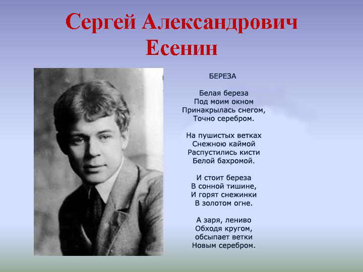 Любовь хулигана на стихи с. Есенина / вика я люблю тебя / instrumental.