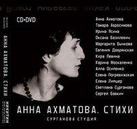 anna-axmatova-stixi