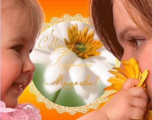 Скачать Песню на День Матери Детская