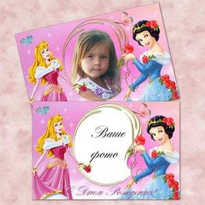 Детская фоторамка - День Рождения со сказочными принцессами