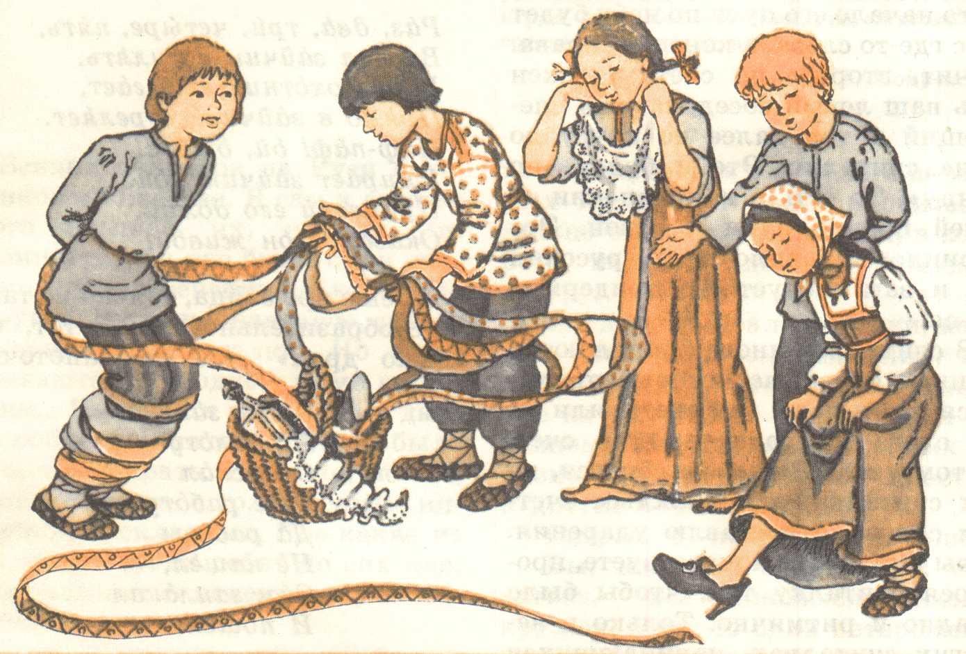 картинки русские народные игры в старину фото