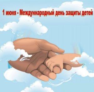 руки взрослого и малыша