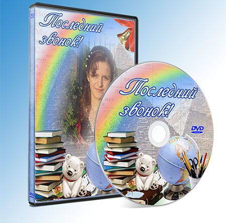обложка на диск