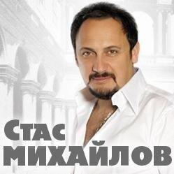 Михайлов Девочка лето