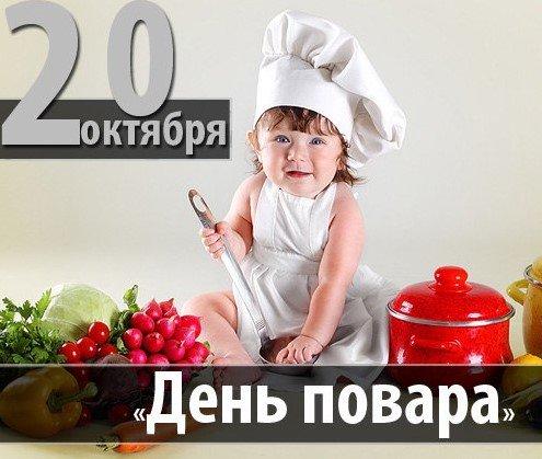 http://prazdnikson.ru/wp-content/uploads/2016/09/00-36.jpg