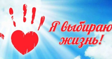 Рука в виде сердца