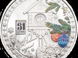 Новогодняя монета