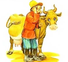 Старик и корова картинка