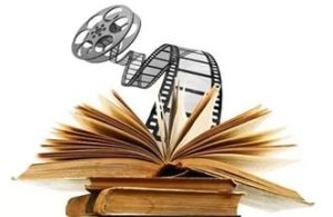 Книга и кинолента