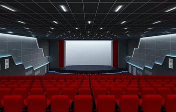 Кинотеатр 3д открытие