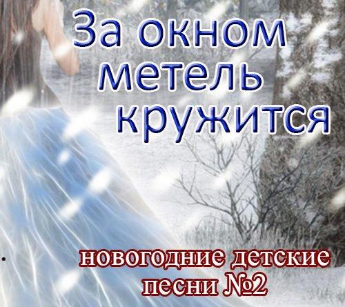 Заморозка ревеня на зиму рецепты
