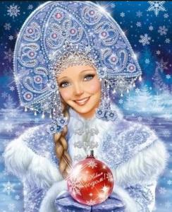 Красивая снегурочка картинка