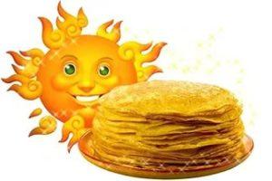 картинка блины и солнышко