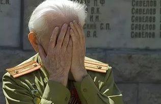 Слезы войны