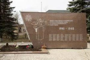 Памятник победы погибшим