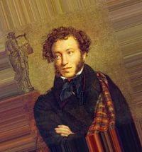 Фото пушкин