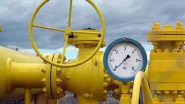 открытие газопровода