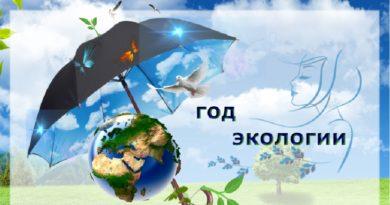 Земной шар под зонтом