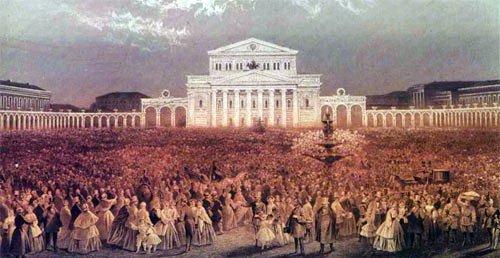 1856 год восстановленный Большой театр