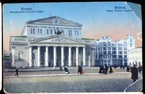 Большой театр в Москве 1776
