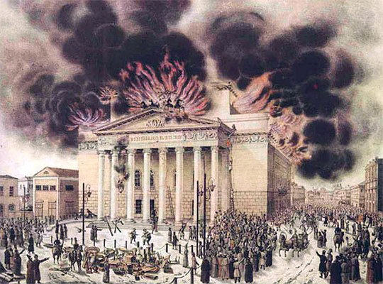 Пожар в театре 11 марта 1853