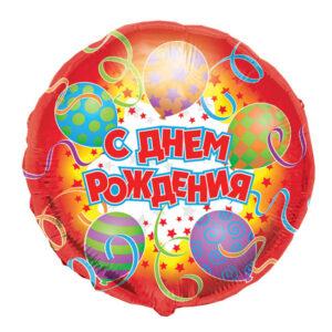 воздушные шарики на день рождения с доставкой ребенку